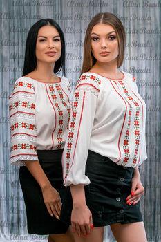 cumpără IE în Chișinău