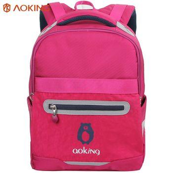 купить Школьный рюкзак Aoking B6120 для девочек, розовый в Кишинёве