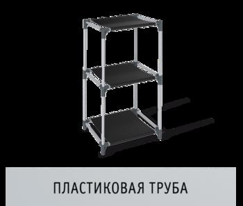 купить Стеллаж SHTSS7P пласт. тёмно-серыйчёрный СТН160 в Кишинёве