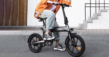 купить Электровелосипед Xiaomi HIMO Z16 в Кишинёве