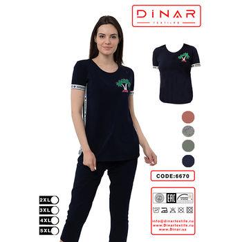 Tricou Dame (2XL-5XL) /200/4
