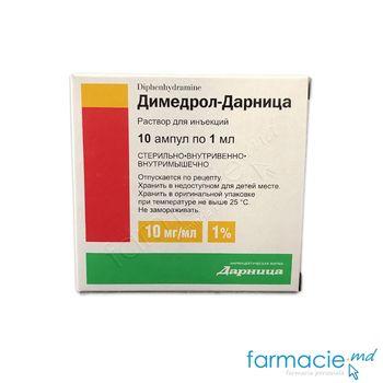 купить Димедрол 1% 1 мл амп. №10 (Darnita)~ в Кишинёве