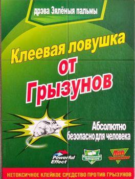 купить Клеевая ловушка от грызунов малая в Кишинёве