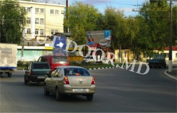 купить KCN57137B в Кишинёве
