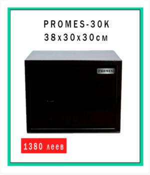 promes-30К