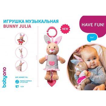 купить Babyono игрушка с вибрацией Bunny Julia в Кишинёве