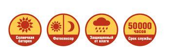 """купить Садовый светильник Navigator NSL-""""роза"""" в Кишинёве"""