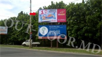 купить KBT25014A2 в Кишинёве