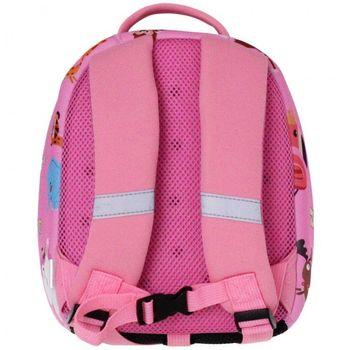 """Рюкзак для дошкольников """"Зоопарк"""" КЛАСС I розовый"""