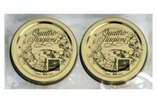 Крышки для консервирования Q.S. 2шт, 70mm(0.25-0.5l)