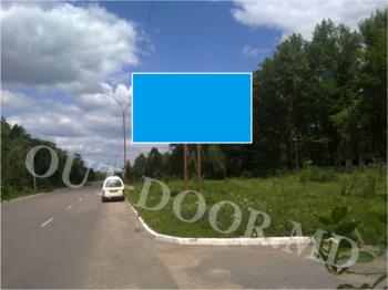 cumpără EDN79038A în Chișinău