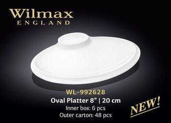 Блюдо WILMAX WL-992628 (овальное 20 см)
