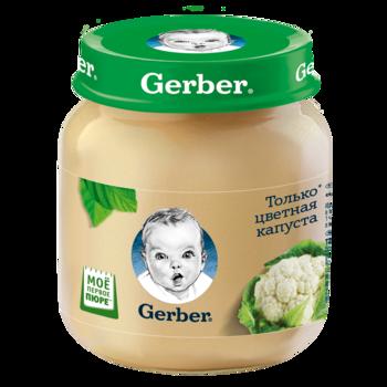купить Пюре Gerber цветная капуста, с 5 месяцев, 130г в Кишинёве
