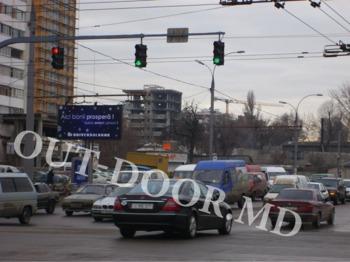купить KTC57134B в Кишинёве