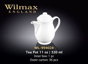 Чайник заварочный WILMAX WL-994028/1C (320 мл)