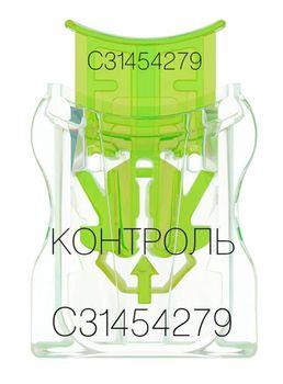 cumpără Sigilii tip rotor Karat v 2 în Chișinău