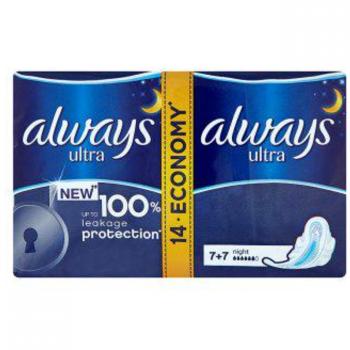 купить Always прокладки Ultra Night no perfume, 14шт в Кишинёве