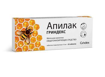 cumpără Apilac comp. 10mg N25 (TVA20%) în Chișinău