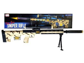 """купить Автомат """"Sniper Rifle"""", оптический прицел и глушитель св в Кишинёве"""