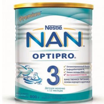 cumpără Nestle Nan 3 formulă de lapte, 12+ luni, 800 g în Chișinău