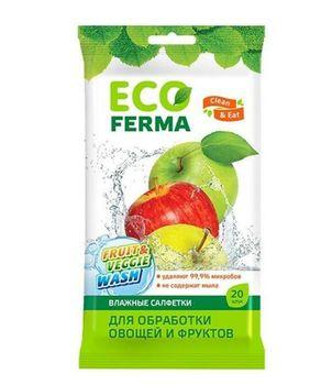 купить Влажные салфетки для обработки овощей и фруктов EcoFerma 20 шт в Кишинёве