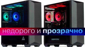 """cumpără Case DEEPCOOL """"EARLKASE RGB"""" ATX CASE în Chișinău"""