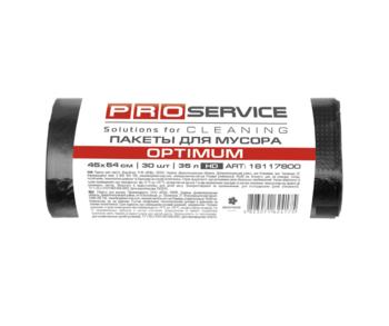 Пакеты для мусора PROservice Optium HD, 35 л, 30 шт, черный