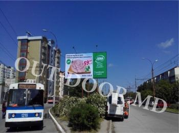 cumpără KPV25128B în Chișinău