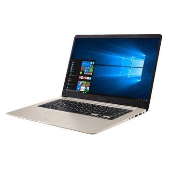 """купить 15.6"""" ASUS VivoBook S15 S510UA Grey в Кишинёве"""