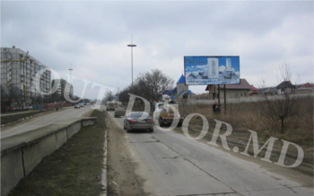 cumpără BLT57216A în Chișinău