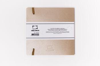 Скетчбук Малевичъ для графики и маркеров Bristol Glamour, золотой песок, 180 гм, 19х19 см, 20л