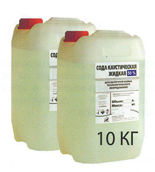 Сода каустическая 50%  /10 л