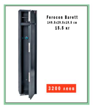 Ferocon Barett