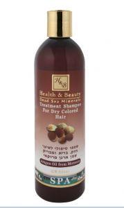 купить Health & Beauty Шампунь для волос с маслом Араган (400ml) 44.330 в Кишинёве