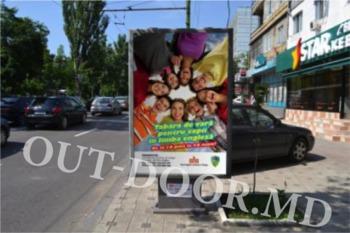 купить KTC24142A в Кишинёве