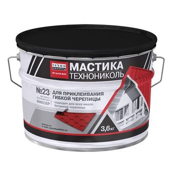 Технониколь Мастика N23 3.6кг