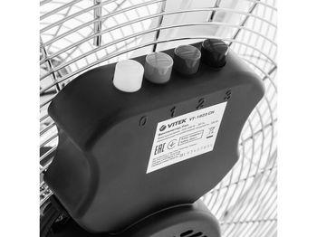 Вентилятор напольный VITEK VT-1923