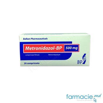 купить Metronidazol-BP comp. filmate 500mg N10x2 (Balkan) в Кишинёве