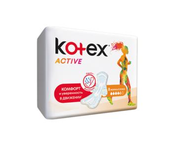 купить Прокладки Kotex Active Normal в индивидуальной упаковке, 8 шт. в Кишинёве