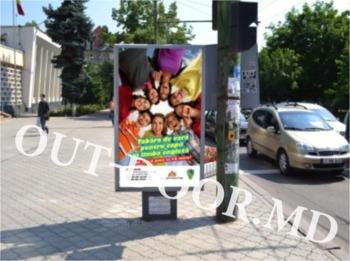 купить KTC24145B в Кишинёве