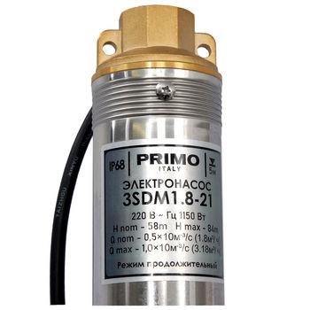 Погружной насос 1150W 3SDM1.8-21 PRIMO