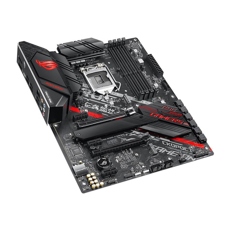 ASUS ROG STRIX B460-H GAMING Intel B460, LGA1200, Dual DDR4 2933MHz, 2xPCI-E 3.0x16, DP 1.4/HDMI 1.4b, AMD 2-Way CrossFireX, USB3.2, SATA RAID 6Gb/s, 2 x M.2 x4 Socket, Intel Optane, SB 8-Ch., GigabitLAN, AURA Sync
