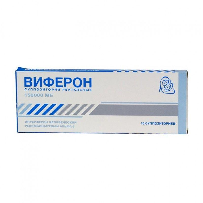 viferon pentru dureri articulare