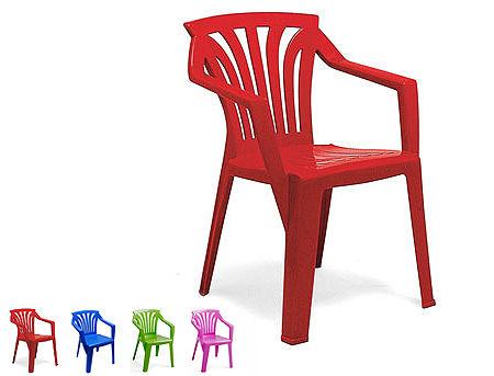 Scaun de gradina / de exterior pentru copii Nardi ARIEL (4 culori)
