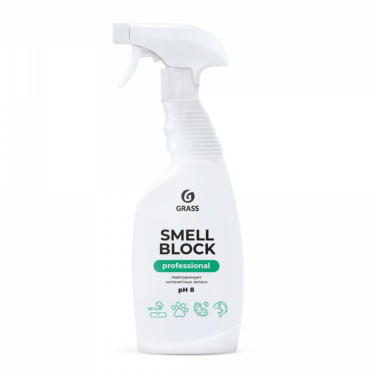 Удаление запаха