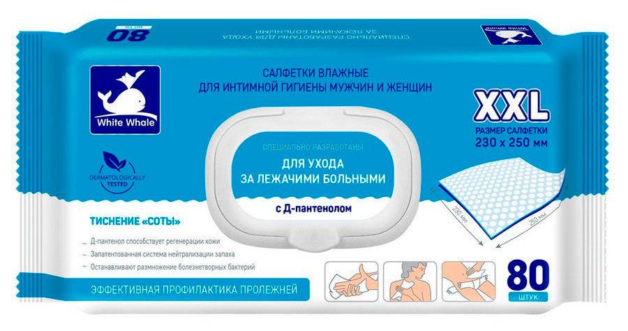 Влажные салфетки для гигиены тела White Whale 80 шт Купить в Молдове  Кишинёве Цена
