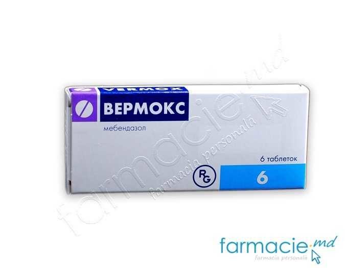 vermox pentru copii