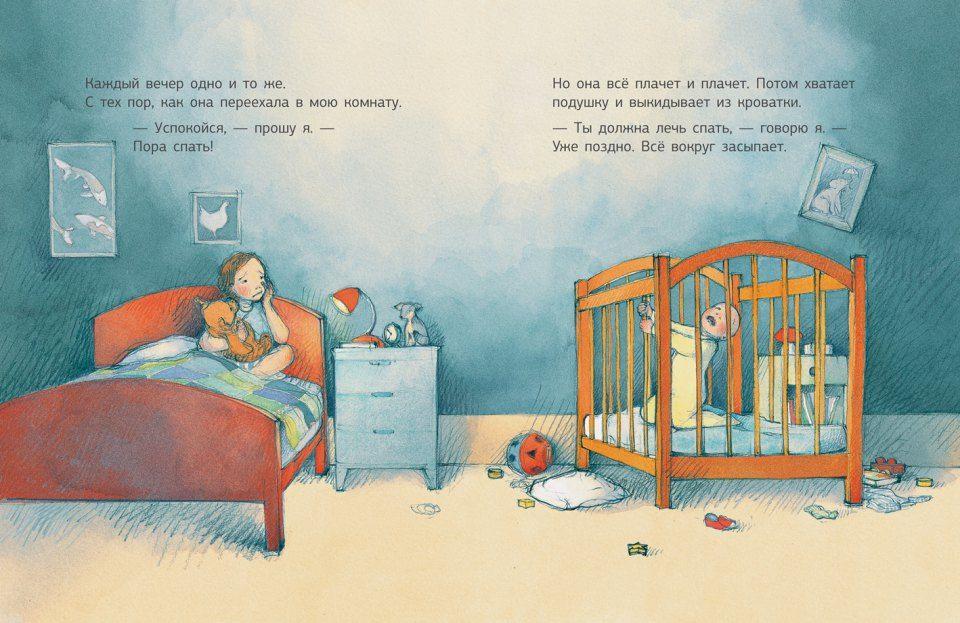 Прикольные открытки спать пора, праздник картинки