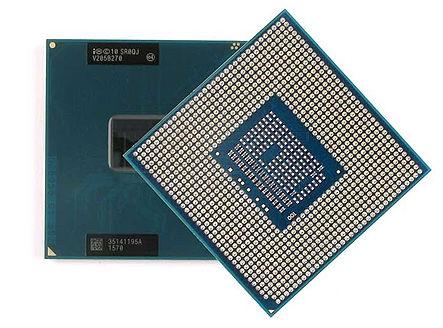CPU Intel Pentium Dual Core Mobile B950 2.1 GHz (Socket G2 also called rPGA988B, L3 Cache 2 MB, SR07T) TRAY (procesor/процессор)