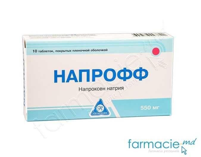 Naproff comp. film. 550 mg N10